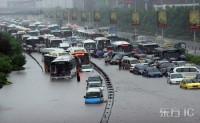 重庆遭遇百年难遇大暴雨 损失惨重