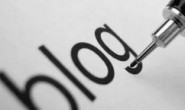 写博客拿现金——第一期话题博文活动正式开始