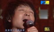 陈大猫版2008华语流行歌曲榜