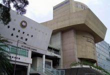 香港浸会大学新闻系招生计划